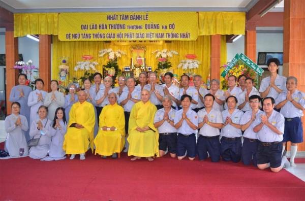 BHD Bà Rịa Vũng Tàu dự lễ tiểu tường cố Đại lão Hòa thượng Thích Quảng Độ